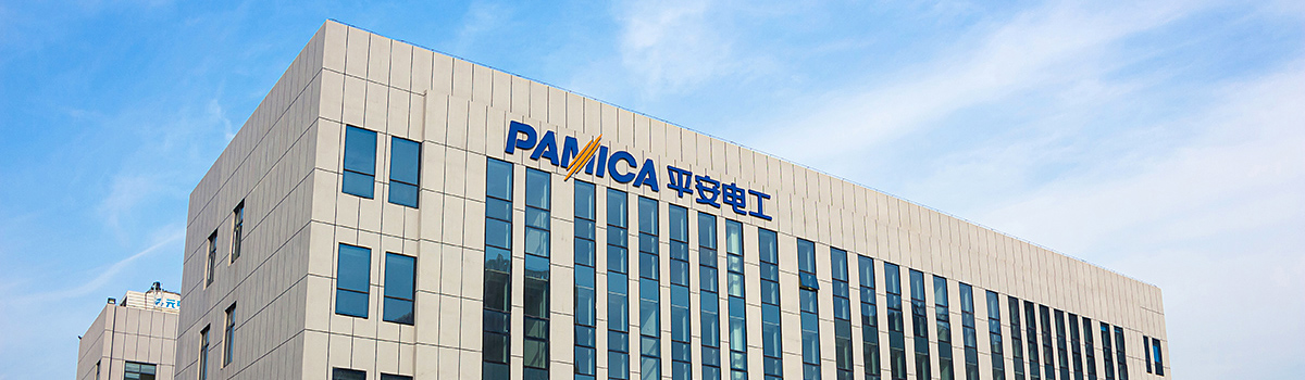 News - PAMICA GROUP LIMITED