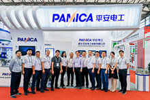 The 8th China International cable and wire exhibition in Shanghai, 2018